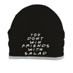 Шапка You don't friends with salad