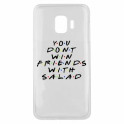 Чохол для Samsung J2 Core You don't friends with salad