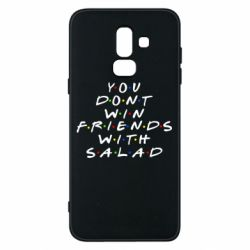 Чохол для Samsung J8 2018 You don't friends with salad