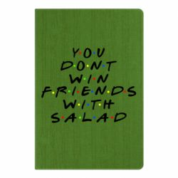 Блокнот А5 You don't friends with salad