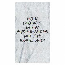 Рушник You don't friends with salad