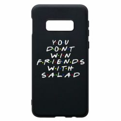 Чохол для Samsung S10e You don't friends with salad