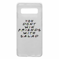 Чохол для Samsung S10 You don't friends with salad