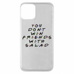 Чохол для iPhone 11 You don't friends with salad