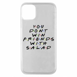 Чохол для iPhone 11 Pro You don't friends with salad