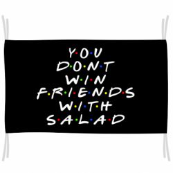 Прапор You don't friends with salad