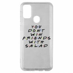 Чохол для Samsung M30s You don't friends with salad