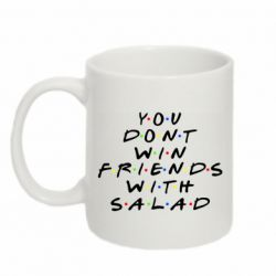 Кружка 320ml You don't friends with salad