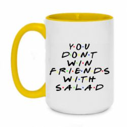 Кружка двоколірна 420ml You don't friends with salad