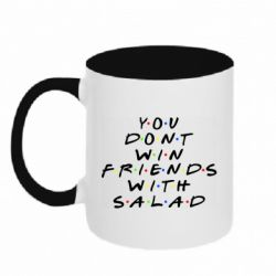 Кружка двоколірна 320ml You don't friends with salad
