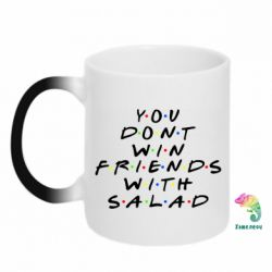 Кружка-хамелеон You don't friends with salad