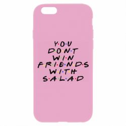 Чохол для iPhone 6 Plus/6S Plus You don't friends with salad