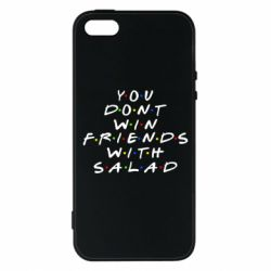 Чохол для iphone 5/5S/SE You don't friends with salad