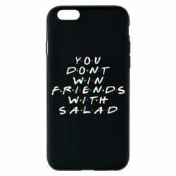 Чохол для iPhone 6/6S You don't friends with salad