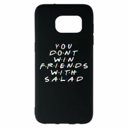Чохол для Samsung S7 EDGE You don't friends with salad