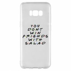Чохол для Samsung S8+ You don't friends with salad
