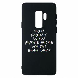 Чохол для Samsung S9+ You don't friends with salad