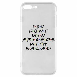 Чохол для iPhone 8 Plus You don't friends with salad