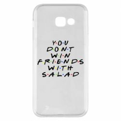 Чохол для Samsung A5 2017 You don't friends with salad
