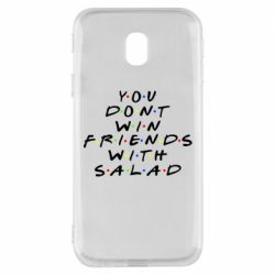 Чохол для Samsung J3 2017 You don't friends with salad