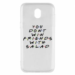 Чохол для Samsung J5 2017 You don't friends with salad