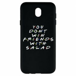 Чохол для Samsung J7 2017 You don't friends with salad