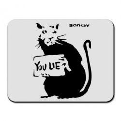 Коврик для мыши You Lie - FatLine