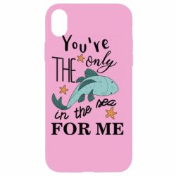 Чохол для iPhone XR You're the only in the sea for me