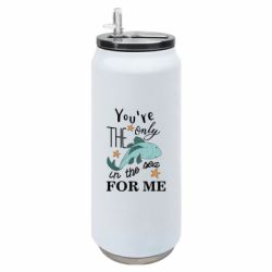 Термобанка 500ml You're the only in the sea for me