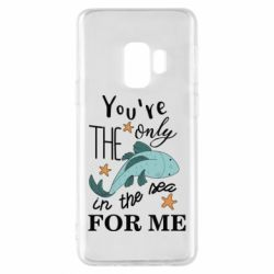 Чохол для Samsung S9 You're the only in the sea for me
