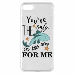 Чохол для iPhone 8 You're the only in the sea for me