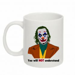Кружка 320ml You will NOT understand