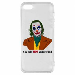 Чехол для iPhone5/5S/SE You will NOT understand