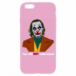 Чехол для iPhone 6/6S You will NOT understand