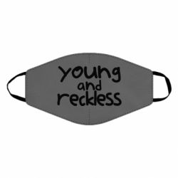 Маска для обличчя Young and Reckless