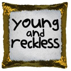 Подушка-хамелеон Young and Reckless