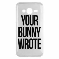 Чохол для Samsung J3 2016 Your bunny wrote