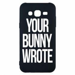Чохол для Samsung J5 2015 Your bunny wrote