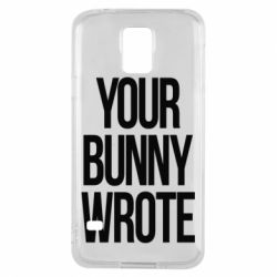 Чохол для Samsung S5 Your bunny wrote