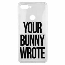 Чохол для Xiaomi Mi8 Lite Your bunny wrote