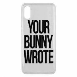 Чохол для Xiaomi Mi8 Pro Your bunny wrote