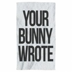 Рушник Your bunny wrote