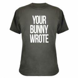 Камуфляжна футболка Your bunny wrote