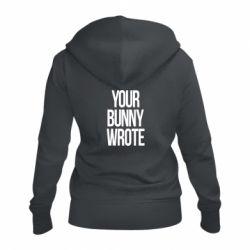 Жіноча толстовка на блискавці Your bunny wrote