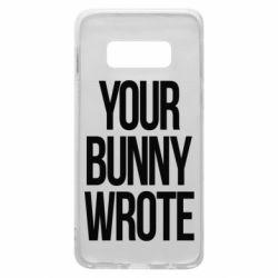 Чохол для Samsung S10e Your bunny wrote