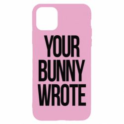 Чохол для iPhone 11 Your bunny wrote