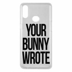 Чохол для Samsung A10s Your bunny wrote
