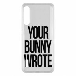 Чохол для Xiaomi Mi A3 Your bunny wrote