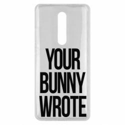 Чохол для Xiaomi Mi9T Your bunny wrote