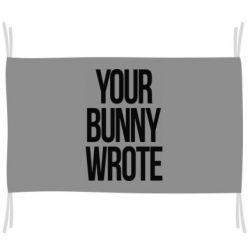 Прапор Your bunny wrote